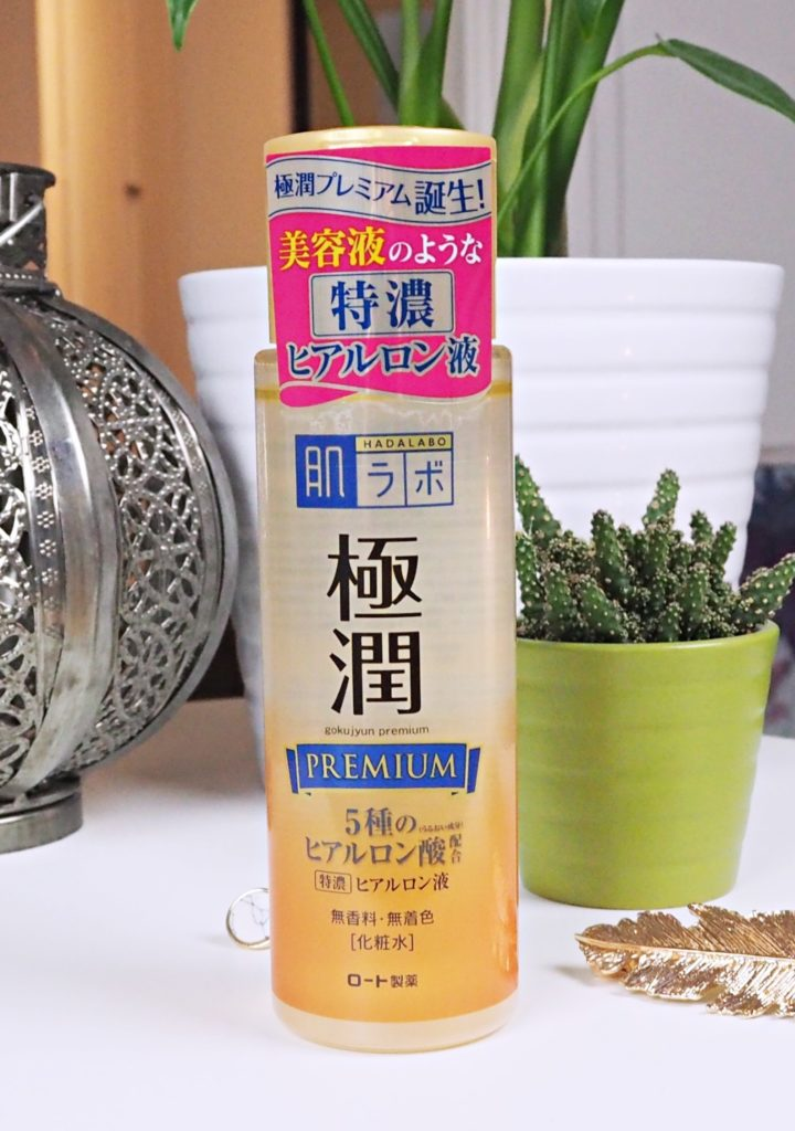 Recension - Hada Labo Gokujyun Premium Lotion